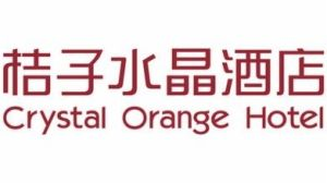 Crystal Orange Hotel (Guangzhou Baiyun Airport)